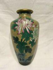 """Vintage Cloisonne Vase Floral Bird Cloud Brass Wire Beige Background Design 10""""h"""