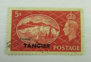 Morocco Agencies SCOTT #557 Tangier used postage stamp