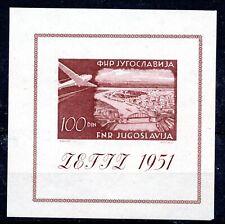 YUGOSLAVIA 1951 - ZEFIZ S / SHEET - MINT HINGED - GOOD QUALITY