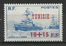 "1 new stamp** French TUNISIA 1947. "" Navy Works ""       (6115)"