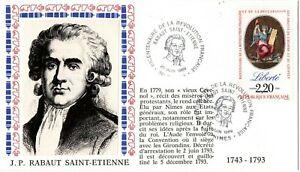 2573+ FDC ENVELOPPE  1er JOUR  BICENTENAIRE REVOLUTION FRANCAISE   LIBERTE