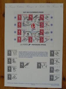 olympic games Albertville 1992 block sheetlet FDC folder engraving 02-1992