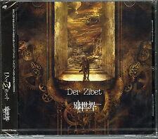 DER ZIBET-BESSEKAI-JAPAN CD G29