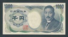 F.C. JAPON JAPAN , 1000 YEN 1993 , MBC+ ( VF+ ) , P.100b .