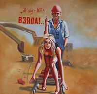 PACK AN, KLEINES Öl Leinwand Ölgemälde Gemälde oil on canvas painting 150