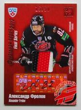 2012-13 KHL Gold Collection Auto & Jersey #FSA-J27 Alexander Frolov 15/50