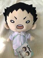 Haikyuu Noru Chara Mascot Plush Doll Toy Keiji Akaashi Bokuto Set of 2 Jump Shop