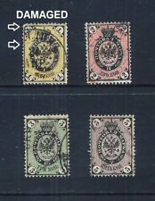 RUSSIA _ 1864 ' ARMS ' SET of 4 _ used ____(637)