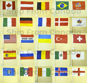 """High Quality Country CAR Window FLAG 12""""X18"""" with Strongest Pole - New"""