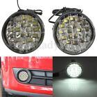 2x 12V 18 LED DRL Round Car Fog Lamp Driving Daytime Running Light Bright White