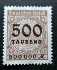 Germany-1923-500000 Brown Inflation issue-MNH No gum