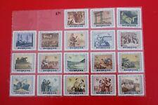 1955 china stamp S13 UNUSED 18