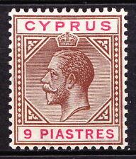 Cyprus 1922 GV SG97 fine mint, cv £50