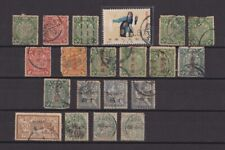 104 PIECES CHINA STAMPS INCLUDING COILING DRAGON + ONE MEI LAN FANG USED