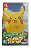 Pokemon Let's Go Pikachu Nintendo Switch 2018 English Chinese Factory sealed
