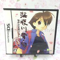 USED Nintendo DS Umihara Kawase Jun Second Edition kanzenban 20294 JAPAN IMPORT