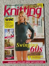 KNITTING MAGAZINE APRIL 2006 ~ Issue 23