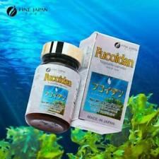 FINE JAPAN FUCOIDAN - VEGATABLE 30 Herbal Supplement Capsules 100% Made In Japan