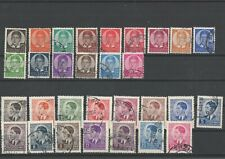 Yugoslavia - two old complete sets !