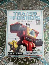 Transformers Broadcast Blaster Takara Collection #21 Reissue MISB Brand New