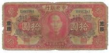 Central Bank of China - Scarce 10 Dollars w/overprint) 1926 - P184a - G/VG