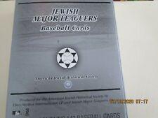 2003 Jewish Major Leaguers Set COMPLETE,ORIGINAL BOX