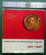 1971 Russian Book Album Soviet Memorial Medal 1917-1967 Lenin Space Pioneer Rare