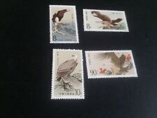 CHINA 1987 SG 3481-3484 BIRDS OF PREY  MNH (A)