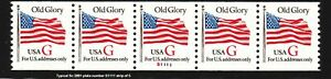 1994 Sc 2891 G Rate (32c) COIL plate number S1111 strip 5 PNC5 Old Glory
