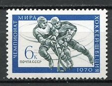 29303) RUSSIA 1970 MNH** Nuovi** World Ice Hockey Champ.