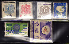 stamps EGYPT 092-094 A433-A435 Health Ins Org 10th anniv. MINT MNH SET