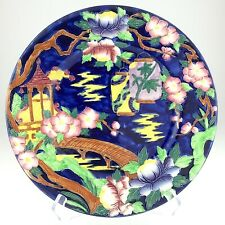 Maling Made in England New Castle Large Plate Platter Oriental Scene 11in R483