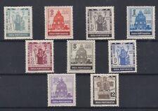 Portugal - Portuguese India Nice Complete Set MNH 18
