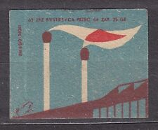 POLAND 1962 Matchbox Label - Cat.Z#566a.-s I Two chimneys of burning matches.
