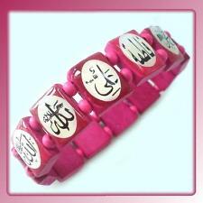 Allah Ali Fatima Bracelet Chain Arm Jewellery Jewelry Wooden Bracelet Islam Pink