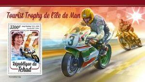 Chad Motorcycles Stamps 2020 MNH Isle of Man TT Joey Dunlop Honda 1v S/S