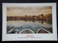 GREECE ROMANTIC MEMORIES POSTCARD