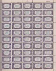 US Stamp - 1943 Overrun Country Greece 50 Stamp Sheet Scott #916