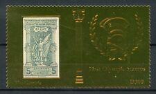 Gambie 2012 neuf sans charnière PREMIERS JEUX OLYMPIQUES Athènes Grèce or 1 V timbre jeux olympiques timbres