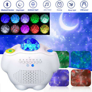 USB Galaxy Star Night Lamp LED Starry Sky Projector Light Ocean Wave with Remote