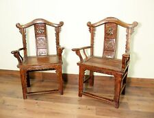 Antique Chinese Arm Chairs High Back (5606) (Pair), Circa 1800-1849