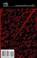 L' Instant de Ma Mort : Aan-E Margam by Maurice Blanchot (2013, Paperback)