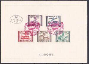 RRR FDC Folder vom 1. Österr. Arbeiter Briefmarken Sammelverein Nr. 96 ANSEHEN