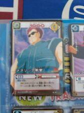 DRAGON BALL BOLA DE DRAGON CARD GAME JCC CARD D010 10