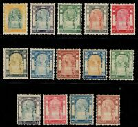 1905-08 Thailand Siam Stamp Wat Jang Issue Complete Set Mint 14 Values Sc#92-105