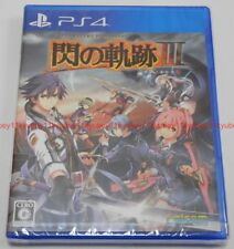 New PS4 The Legend of Heroes Trails of Cold Steel Sen no Kiseki III 3 Japan F/S