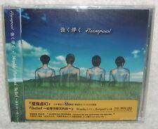 flumpool Tsuyoku Hakanaku / Belief 2013 Taiwan CD (MAYDAY)