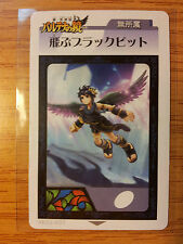 KID ICARUS UPRISING AR-CARD 407 DARK PIT FLYING RARE