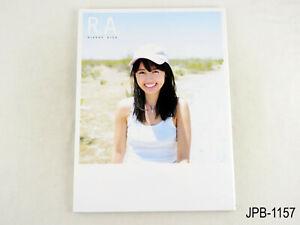 Aida Rikako (Riko CV) Photobook R.A Japanese Japan Book Aqours US Seller B