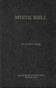 THE MYSTIC BIBLE - RANDOLPH STONE - 1982 hardcover ed RADHA SOAMI SATSANG